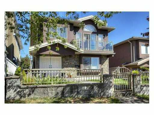 Main Photo: 116 N SPRINGER Avenue in Burnaby: Capitol Hill BN House for sale (Burnaby North)  : MLS(r) # V870759