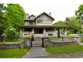 "Main Photo: 1495 BALFOUR Avenue in Vancouver: Shaughnessy House for sale in ""First Shaughnessy"" (Vancouver West)  : MLS(r) # V1070694"