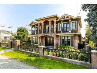 Main Photo: 4892 RUMBLE Street in Burnaby: South Slope House for sale (Burnaby South)  : MLS(r) # V1142391