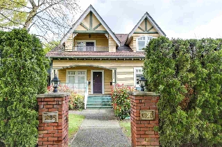 Main Photo: 1803 W 15TH Avenue in Vancouver: Kitsilano Townhouse for sale (Vancouver West)  : MLS(r) # R2159673
