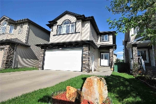 Main Photo: 2459 HAGEN Way in Edmonton: Zone 14 House for sale : MLS® # E4065718