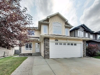 Main Photo: 17625 109 Street in Edmonton: Zone 27 House for sale : MLS® # E4073491