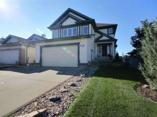 Main Photo: 681 Geissinger Road in Edmonton: Zone 58 House for sale : MLS® # E4092928