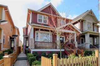 Main Photo: 756 E 12TH Avenue in Vancouver: Mount Pleasant VE House 1/2 Duplex for sale (Vancouver East)  : MLS®# R2252612