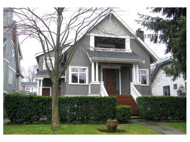 Main Photo: 362 W 14TH Avenue in Vancouver: Mount Pleasant VW Townhouse for sale (Vancouver West)  : MLS® # V875495