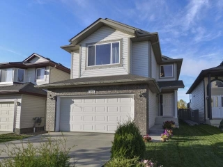 Main Photo: 7736 7A Avenue SW in Edmonton: Zone 53 House for sale : MLS(r) # E4051277