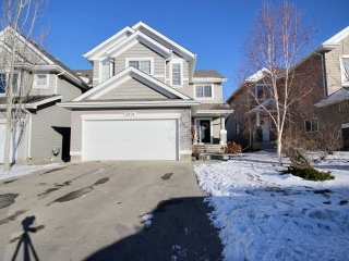 Main Photo: 3091 Spence Wynd in Edmonton: Zone 53 House for sale : MLS(r) # E4054201