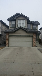 Main Photo: 2424 Hagen Way NW in Edmonton: Zone 14 House for sale : MLS(r) # E4056941