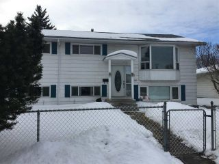 Main Photo: 13112 113A Street NW in Edmonton: Zone 01 House for sale : MLS® # E4100068
