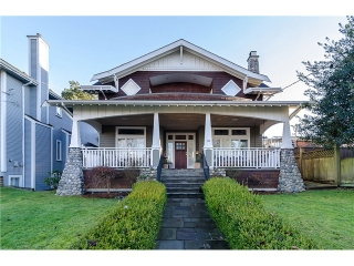 "Main Photo: 124 DURHAM Street in New Westminster: GlenBrooke North House for sale in ""GLENBROOK"" : MLS® # V1059759"