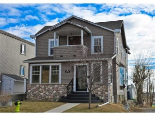 Main Photo: 3628 ERLTON Court SW in Calgary: Erlton House for sale : MLS® # C3654251