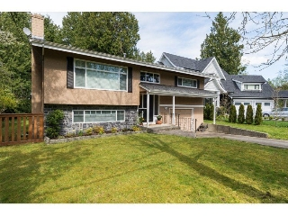 "Main Photo: 12569 26 Avenue in Surrey: Crescent Bch Ocean Pk. House for sale in ""Crescent Heights"" (South Surrey White Rock)  : MLS® # R2054552"