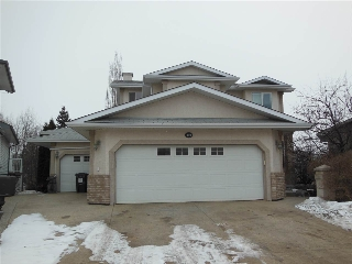 Main Photo: 452 Kananaskis Close: Devon House for sale : MLS(r) # E4052779
