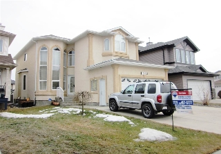 Main Photo: 16105 48 Street in Edmonton: Zone 03 House for sale : MLS® # E4058138