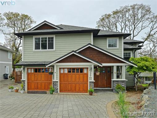 Main Photo: 3967 Stan Wright Lane in VICTORIA: SE Maplewood Single Family Detached for sale (Saanich East)  : MLS® # 377407