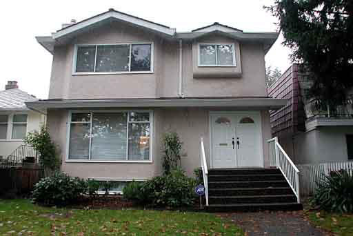 Main Photo: 1523 W 63RD AVENUE in : South Granville House for sale : MLS(r) # V364643