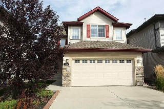 Main Photo: 928 CHAHLEY Crescent in Edmonton: Zone 20 House for sale : MLS(r) # E4036033
