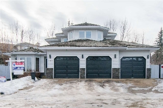 Main Photo: 7 HIGHLAND Bay: Sherwood Park House for sale : MLS(r) # E4049841