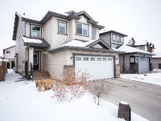 Main Photo: 12316 171 Avenue in Edmonton: Zone 27 House for sale : MLS(r) # E4050749