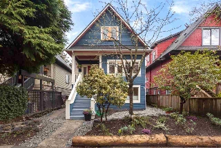 Main Photo: 2841 WINDSOR Street in Vancouver: Mount Pleasant VE House for sale (Vancouver East)  : MLS® # R2156697
