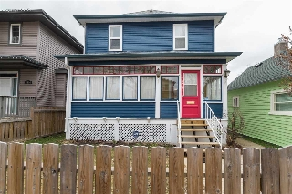 Main Photo: 11216 91 Street in Edmonton: Zone 05 House for sale : MLS(r) # E4061424