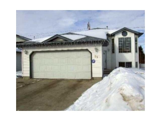 Main Photo: 29 Highland Crescent: St. Albert House for sale : MLS(r) # E3402821