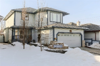 Main Photo: 16244 83B Street in Edmonton: Zone 28 House for sale : MLS(r) # E4050400