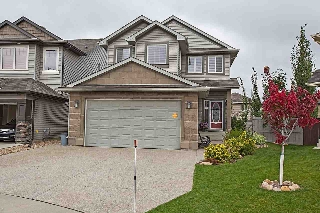 Main Photo: 1380 113 Street in Edmonton: Zone 55 House for sale : MLS(r) # E4054854