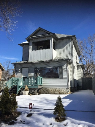 Main Photo: 11245 94St in Edmonton: Zone 05 House for sale : MLS(r) # E4055495