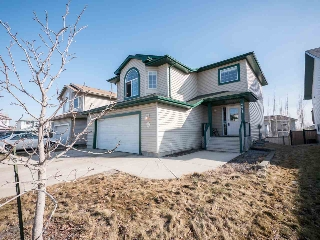 Main Photo: 4609 151A Avenue in Edmonton: Zone 02 House for sale : MLS(r) # E4056606