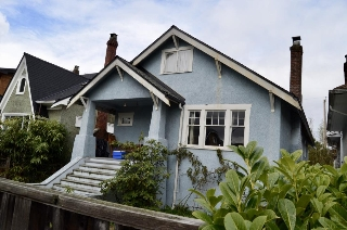 Main Photo: 2057 CREELMAN Avenue in Vancouver: Kitsilano House for sale (Vancouver West)  : MLS® # R2203618