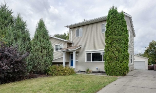 Main Photo: 15 MELROSE Crescent: Sherwood Park House for sale : MLS® # E4082210