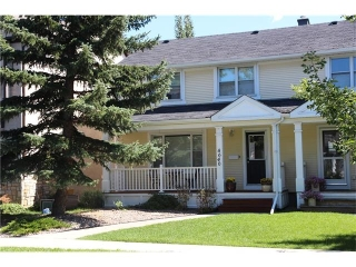 Main Photo: 4640 QUENTIN Street SW in Calgary: Altadore House for sale : MLS® # C4027846