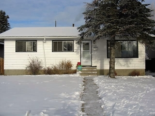 Main Photo: 11220 136 Avenue in Edmonton: Zone 01 House for sale : MLS(r) # E4046570