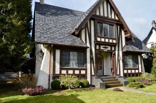 Main Photo: 6425 ADERA Street in Vancouver: South Granville House for sale (Vancouver West)  : MLS® # R2141036