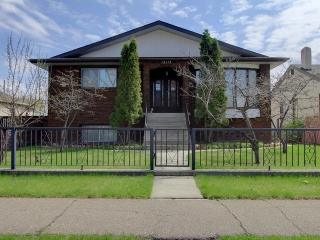 Main Photo: 12113 87 Street in Edmonton: Zone 05 House for sale : MLS(r) # E4063706