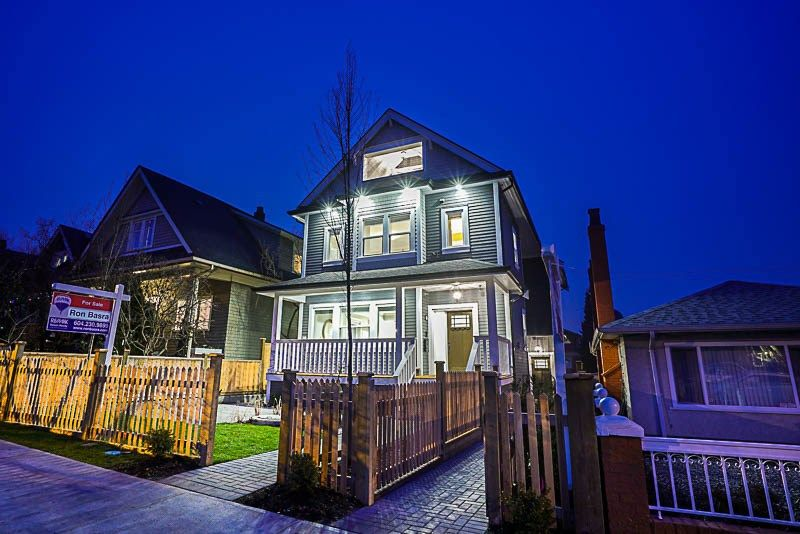 Main Photo: 1369 E 13TH Avenue in Vancouver: Grandview VE House 1/2 Duplex for sale (Vancouver East)  : MLS® # R2230721