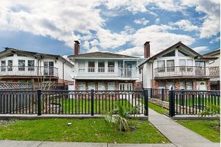 Main Photo: 637 E 20TH Avenue in Vancouver: Fraser VE House for sale (Vancouver East)  : MLS® # R2234661