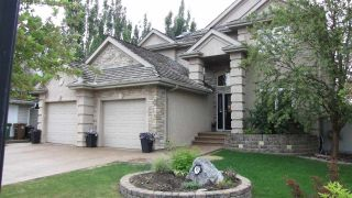 Main Photo: 95 L'HIRONDELLE Court: St. Albert House for sale : MLS®# E4114490