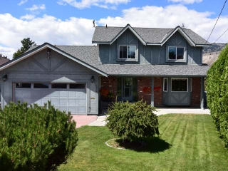 Main Photo: 5228 BOSTOCK PLACE in : Dallas House for sale (Kamloops)  : MLS® # 130159