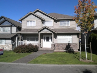 Main Photo: 23709 110B Avenue in Maple Ridge: Cottonwood MR House for sale : MLS(r) # R2114706