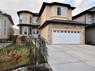 Main Photo: 17532 110 Street in Edmonton: Zone 27 House for sale : MLS(r) # E4044871