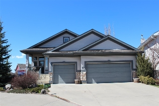 Main Photo: 4 NEWBURY Close: St. Albert House for sale : MLS® # E4070951