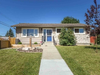 Main Photo: 13408 111 Street in Edmonton: Zone 01 House for sale : MLS(r) # E4072116