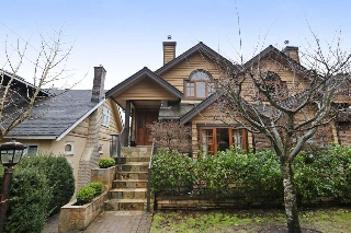 Main Photo: 1276 DUCHESS Avenue in West Vancouver: Ambleside House 1/2 Duplex for sale : MLS®# R2146028