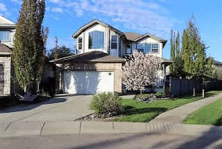 Main Photo:  in Edmonton: Zone 55 House for sale : MLS(r) # E4074608