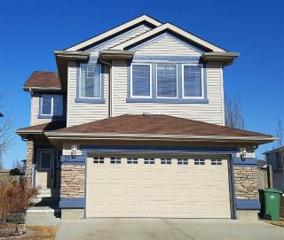 Main Photo: 21 EVERITT Drive: St. Albert House for sale : MLS®# E4106019