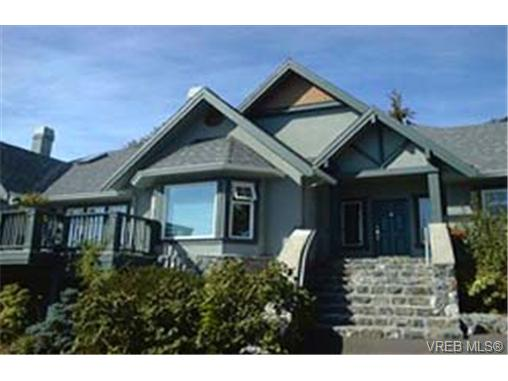 Photo 3: 814 Royal Oak Avenue in VICTORIA: SE Broadmead Single Family Detached for sale (Saanich East)  : MLS® # 162644
