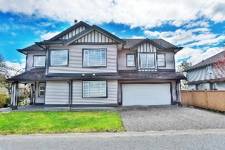 Main Photo: 11261 236 Street in Maple Ridge: Cottonwood MR House for sale : MLS(r) # R2159377