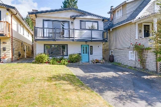 Main Photo: 1150 CROFT Road in North Vancouver: Lynn Valley House for sale : MLS(r) # R2187264